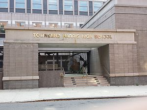 Townsend Harris High School - Entrance to the High School on 149th Street.