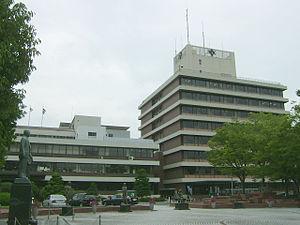 Toyota, Aichi - Toyota City Hall