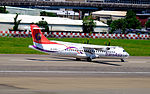 TransAsia Airways ATR 72-212A B-22821 Taking off from Taipei Songshan Airport 20150908b.jpg