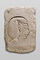 Trial Piece with Relief of Head of Akhenaten MET 66.99.40 EGDP020839.jpg