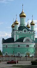 Trinity Church in Shchigry.jpg