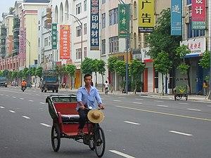 Xiaolan - Image: Trishaw in Xiaolan