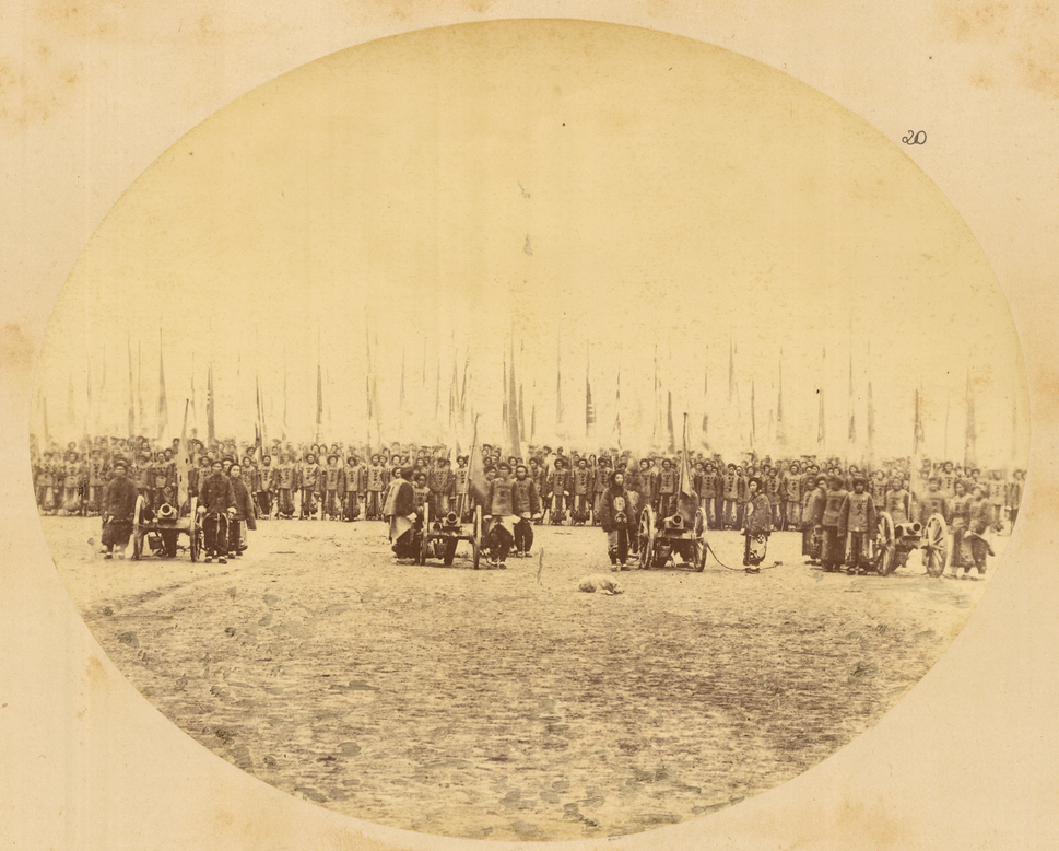 Troops Carrying Flags in Military Formation, Preceded by Four Cannons. Gansu Province, China, 1875 WDL1912