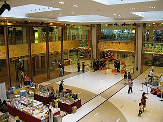 Tseung Kwan O New Town - Shopping mall of Tseung Kwan O Plaza