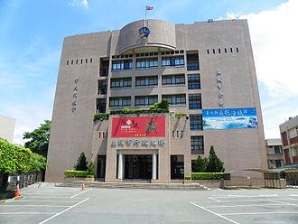 Tucheng District - Tucheng District office