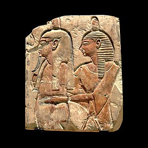 Museum of Fine Arts of Lyon - Fragment of the funerary bas-relief probably from Deir-el-Bahari, 20th Dynasty.