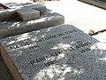 Tumba de Manuel Ontañón Valiente y María Sánchez Arbós, cementerio civil de Madrid.jpg