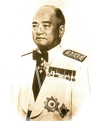 Minister of Finance (Malaysia) - Image: Tun Henry H S Lee