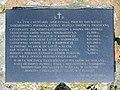 Turiysk Volynska-Polish cemetery-memorable sign-details-3.jpg
