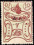 Turkey 1875-76 Sul4492.jpg