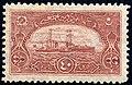 Turkey 1914 Navy league revenue Sul4962.jpg