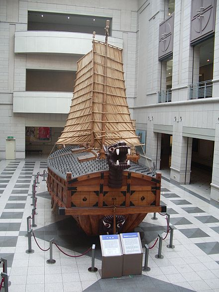 A turtle ship. While the spikes are known to have been made of iron, the historical existence of the ironclad roof is disputed. Turtle boat.jpg
