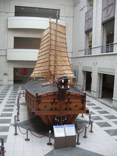File:Turtle boat.jpg