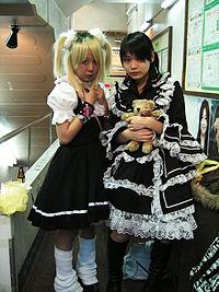8e301eee1 Lolita (moda) - Wikipedia