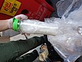 U.S. Border Patrol Discovers Meth Loaded Bottles Stashed in Gas Tank (24125059713).jpg