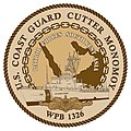 USCGC Monomoy Unit Patch (PATFORSWA).jpg