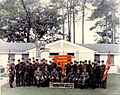USMC-19891122-0-9999X-001.jpg