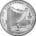 USSR 1979 5rubles Ag Olympics80 HammerThrow (MMD) a.jpg