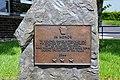US Memorial Konstem.JPG