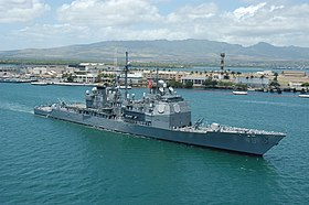 US Navy 050415-N-8157F-104 The guided missile cruiser USS Vincennes (CG 49) pulls into Pearl Harbor, Hawaii for a scheduled port visit.jpg