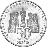 Монета узбекистан amir temur haykali монета 10 рублей чечня стоимость
