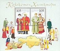 Uigurs and Tatars Kazakhstan 2007.jpg