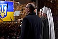 Unification council of Orthodox Church in Ukraine 128.jpg