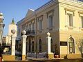 Union Museum (ex Cuza Palace) in Iaşi 4.jpg
