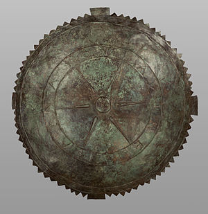Kingdom of Pontus - Bronze shield in the name of King Pharnakes, Getty Villa (80.AC.60)