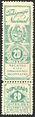 Uruguay 20c telegraph stamp 1927.jpg
