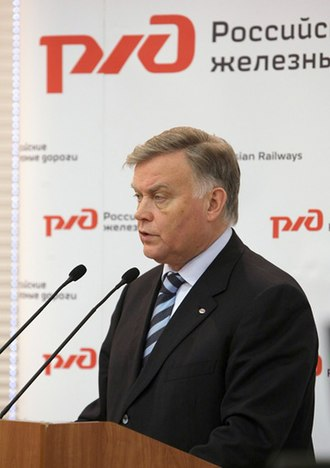 Russian Railways - Vladimir Yakunin, former president of Russian Railways