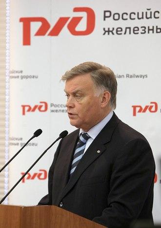 Russian Railways - Vladimir Yakunin, former president of Russian Railways