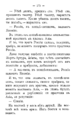 V.M. Doroshevich-East and War-175.png