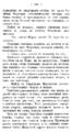 V.V. Brusyanin - Neither alive nor dead. Book 2-168.png