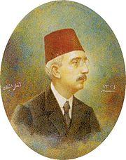 Photograph of the last Sultan Mehmed VI Vahidettin
