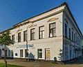 Valdai town asv2018-08 img16 SvobodySq37.jpg