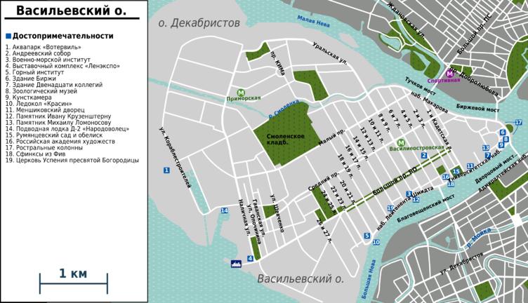 Карта Васильевского острова