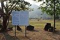 Vat Phu -Laos 2014 (2).jpg