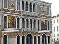 Venezia-Murano-Burano, Venezia, Italy - panoramio (557).jpg