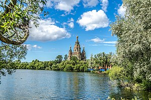 View to Saints Peter and Paul Cathedral in Peterhof 02.jpg