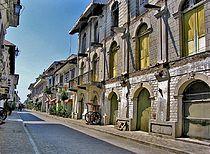 Vigan, Heritage City of the Philippines.jpg