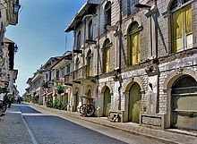 Vigan, Heritage City of the Philippines.jpg