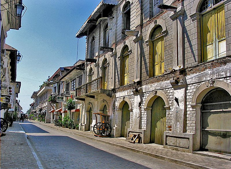 File:Vigan, Heritage City of the Philippines.jpg