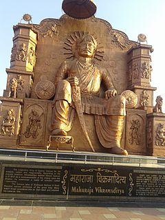 Vikramaditya Legendary emperor of Ujjain, India.