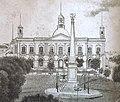 Villahermosa.Palacio de Gobierno 02.JPG