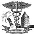 Villupuram Medical College Logo BW.jpg