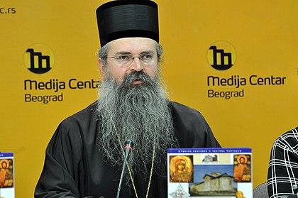 https://upload.wikimedia.org/wikipedia/commons/thumb/9/9f/Vladika_Teodosije.jpg/420px-Vladika_Teodosije.jpg
