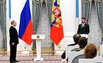Vladimir Putin at award ceremonies (2016-03-25) 03.jpg