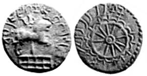 Audumbaras - Image: Vrishni coin