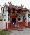 Wah Teck Kong Temple (12593259495).jpg